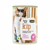 Jumbo Chicken pate for cats (only available within Europe)