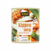 Jumbo Stuffed chicken soup