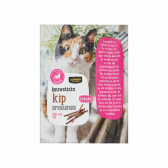 Jumbo Chewing sticks with chicken for cats (only available within Europe)