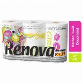 Renova Design kitchen towel XXL