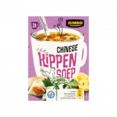 Jumbo Chinese chicken soup
