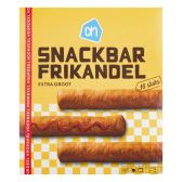 Albert Heijn Snackbar frikandellen voordeel (alleen beschikbaar binnen Europa)