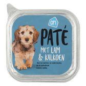Albert Heijn Alu pate lam-kalkoen (alleen beschikbaar binnen Europa)