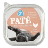 Albert Heijn Alu poultry pate for cats (only available within Europe)