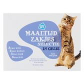 Albert Heijn Fin chunks in jelly for cats (only available within Europe)