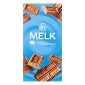 Albert Heijn Tablet melk