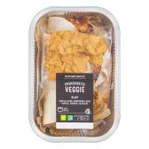 Albert Heijn Oven burrito veggie (alleen beschikbaar binnen Europa)