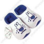 Klompsloffen Baby Nijntje blauw