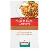 Verstegen Mix voor nasi & bami goreng