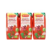 Zonnatura Groente-fruitdrink biet & aardbei 3-pack